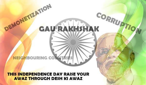 Desh Ki Awaaz