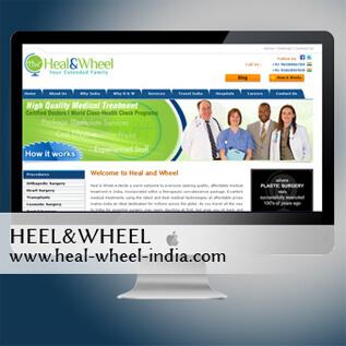 heel-and-wheel